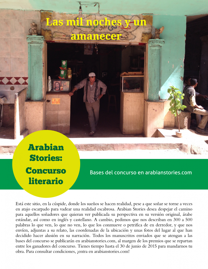 ES Flyer Arabian Stories Literary Contest - Invitation