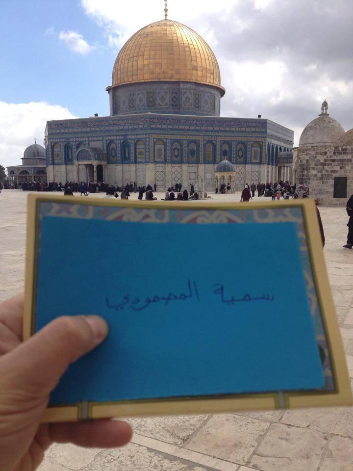 Al-Aqsa: The mosque of the rock in Jerusalem