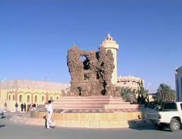 Municipality Ouargla Algeria