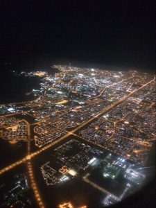 Views over Kuwait City at night
