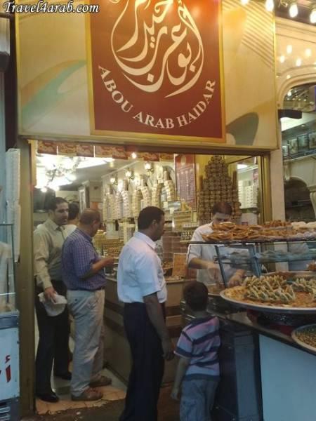 Jezmatiyeh souq, Abou Arab Haidar patisserie, Damascus, Syria