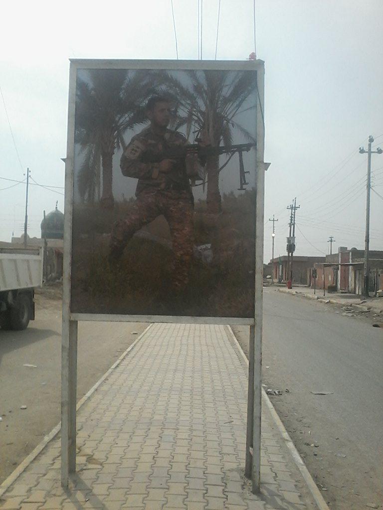 Batha, Irak